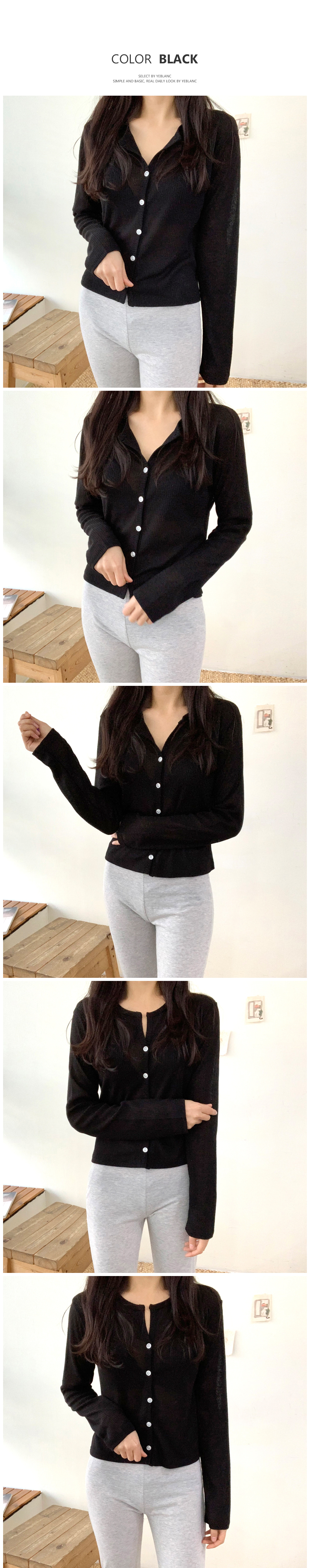 See-through ribbed cardigan T#YW551