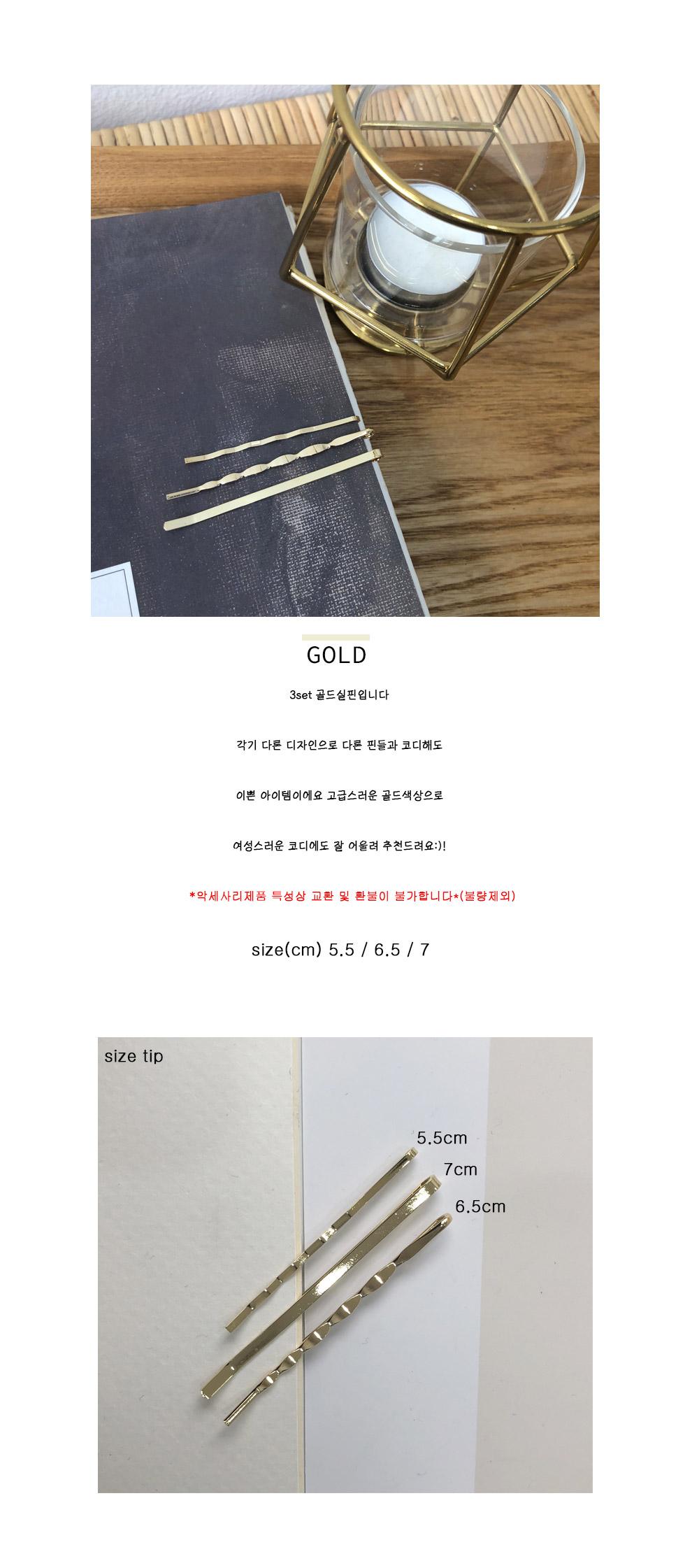 Gold Silfin