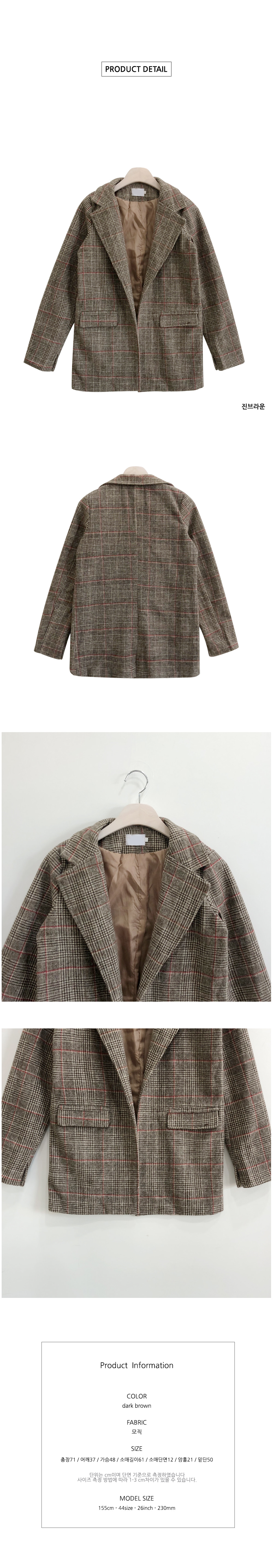 Daily Open Check Jacket O#YW101