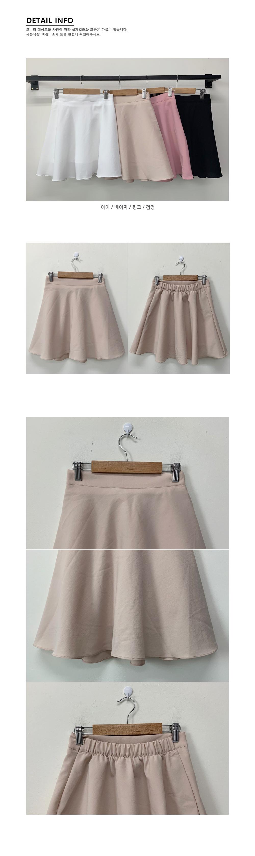 Mongsil Flare Mini Skirt