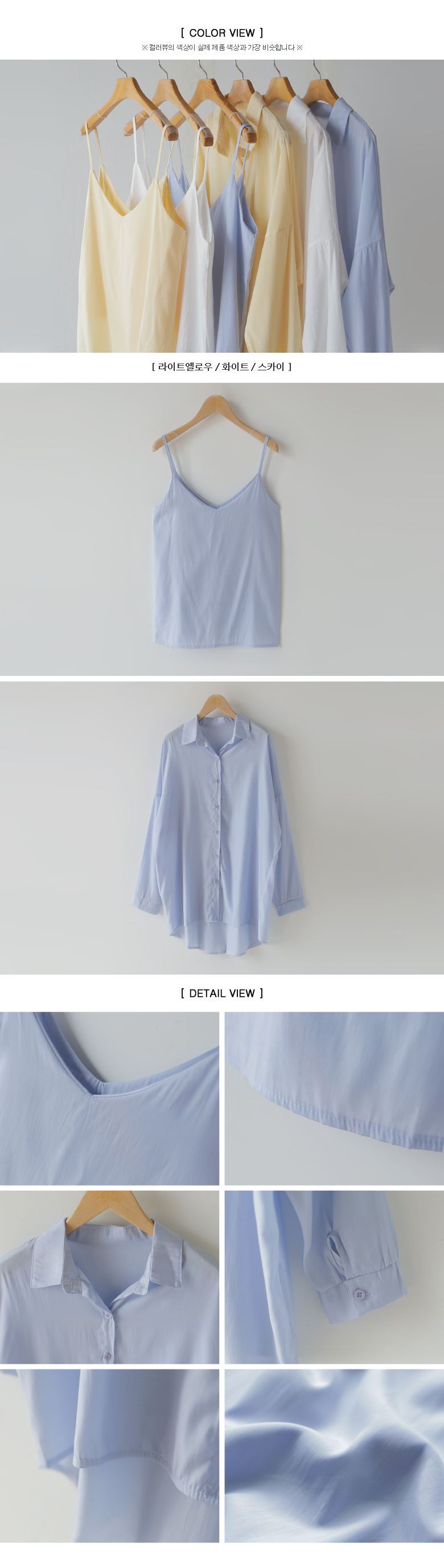 Venetian silk shirt Shirt Set