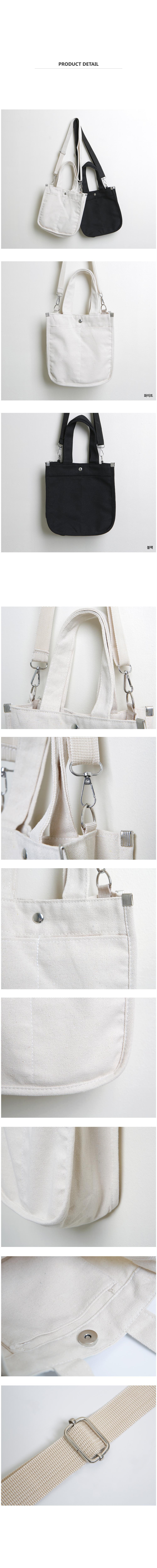 Pocket mini square bag B#YW073