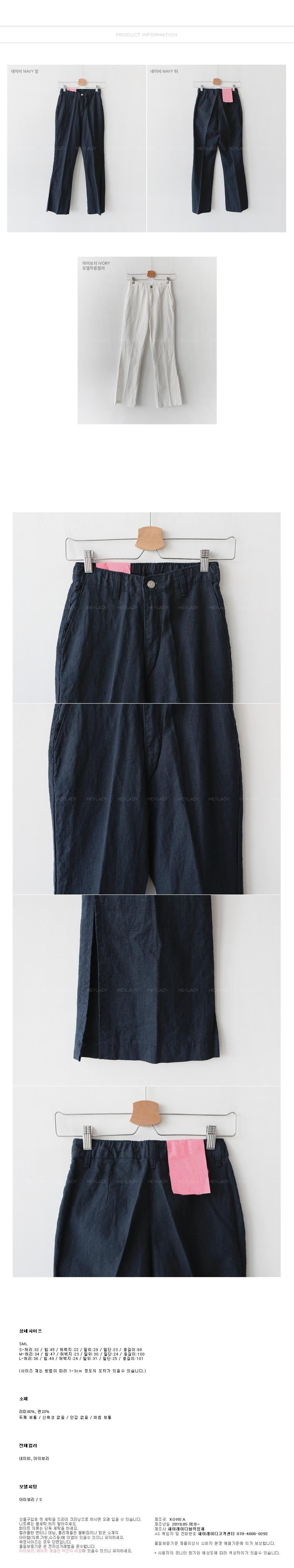 Ridaslit Lamy Pants