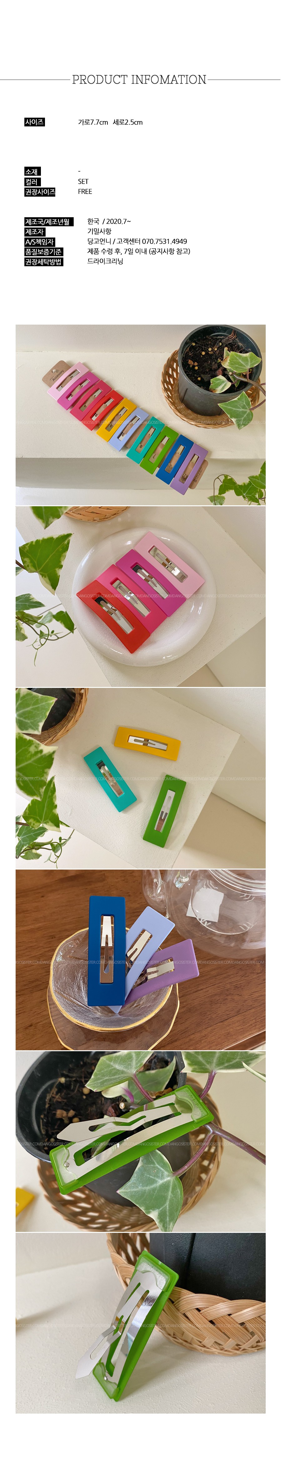 Square Tick Pin SET Set of 10 Product: D