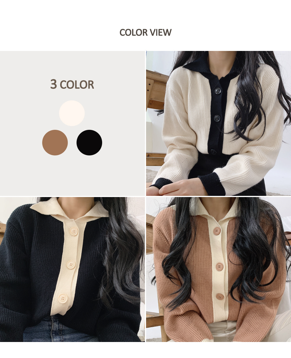 Autumn collar knit cardigan T#YW162