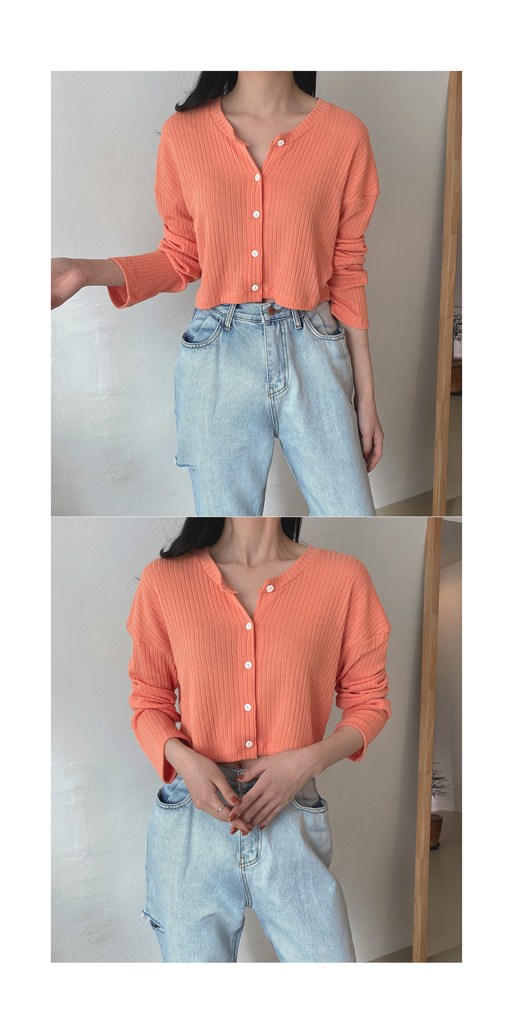 Carrot ribbed cropped cardigan