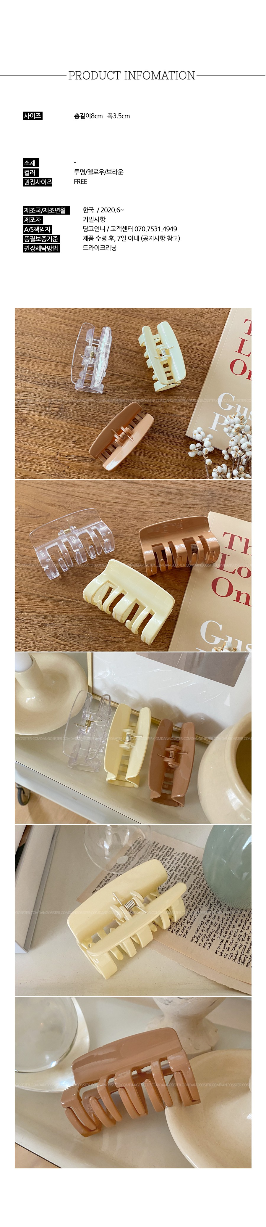 Vanessa's tongs pins recommended for thin hair