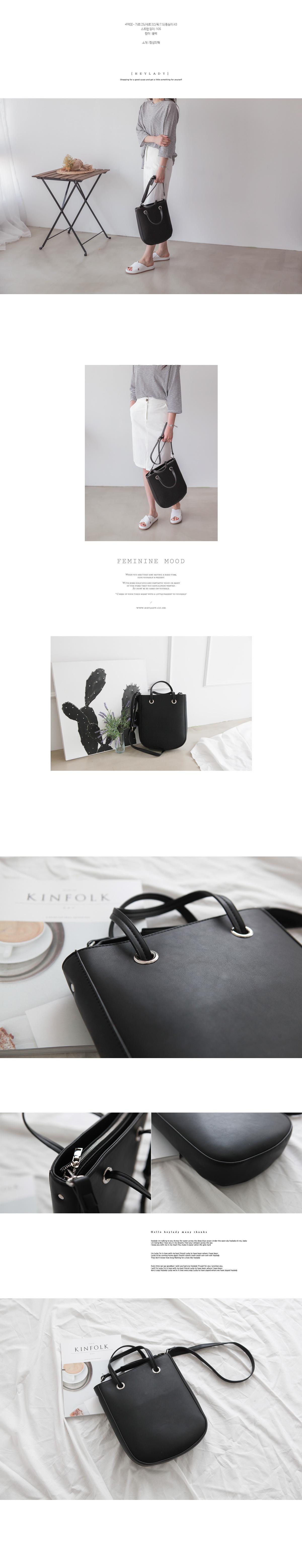 offer BAG