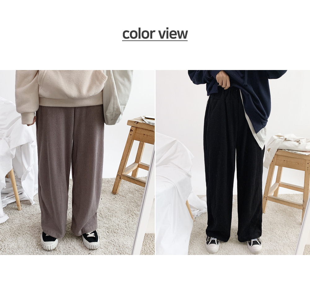Wide ribbed knit pants P#YW372