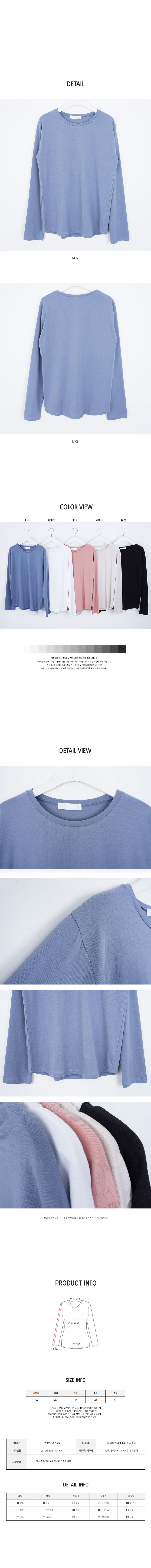 Lina Basic plain T-shirt