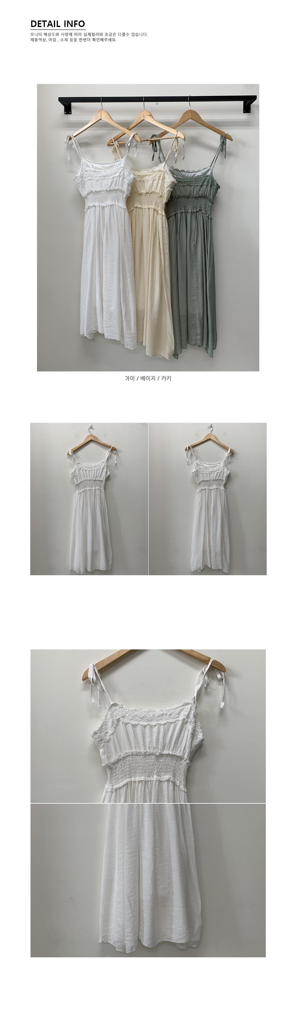 Lace chiffon long dress