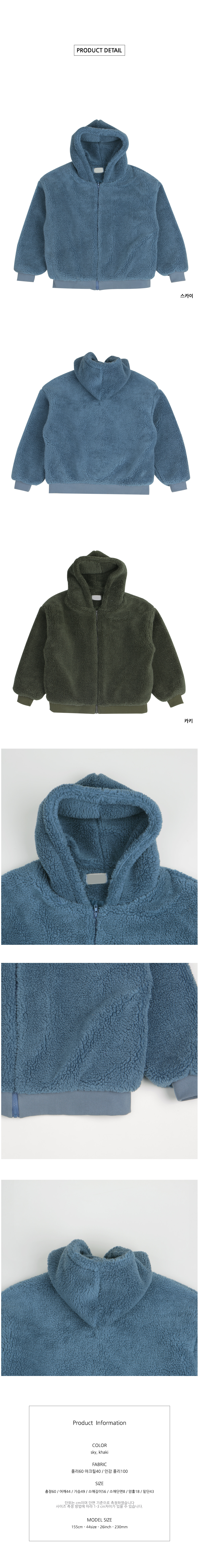 Overfit fleece fleece fleece hooded zip O#YW116