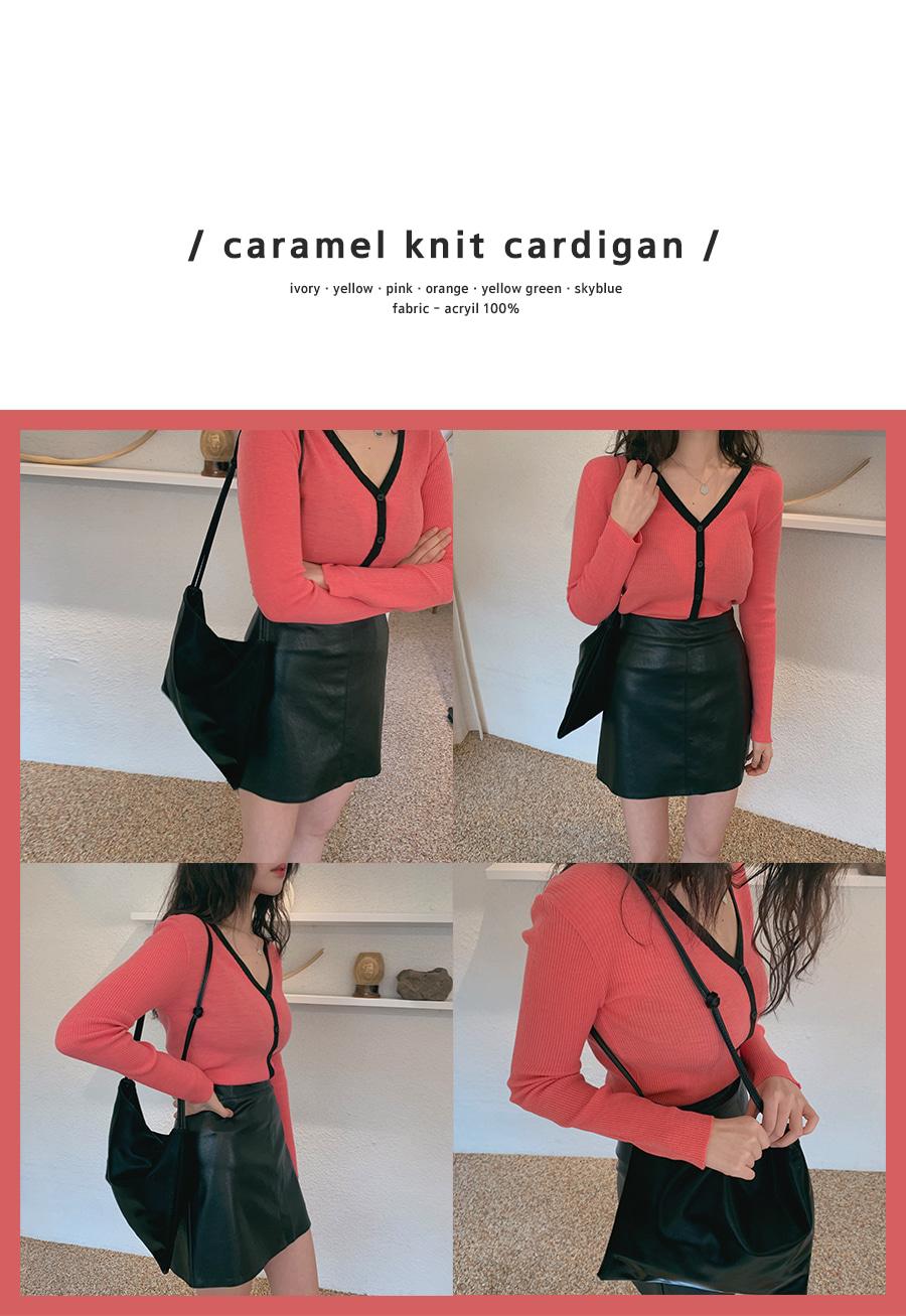 Caramel color cardigan