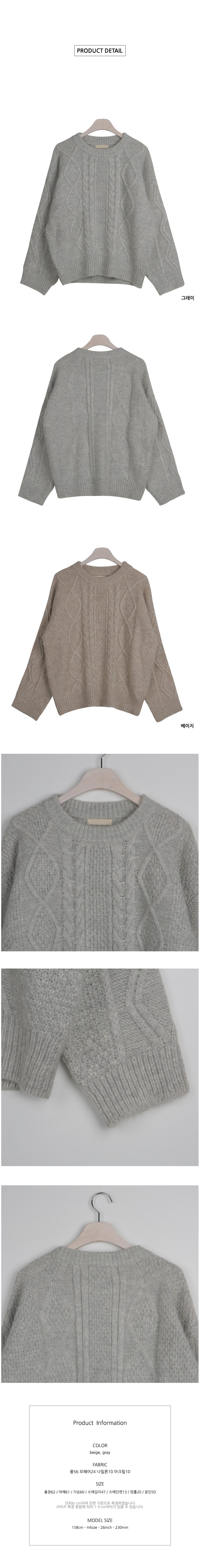 Basic round wool short rib knit T#YW438
