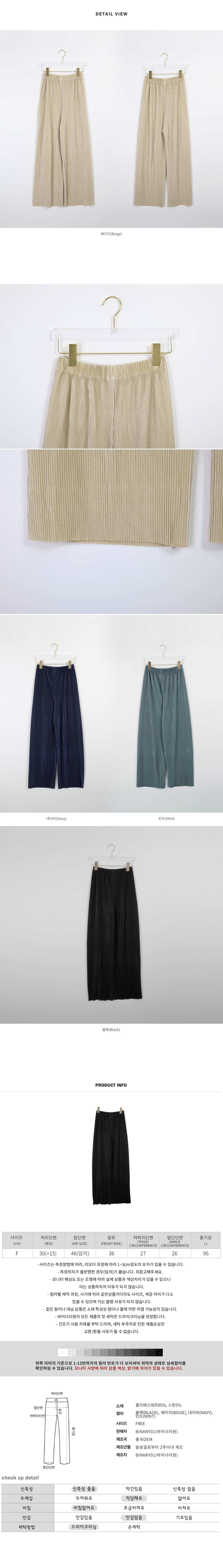 Pleated Harry wide pants