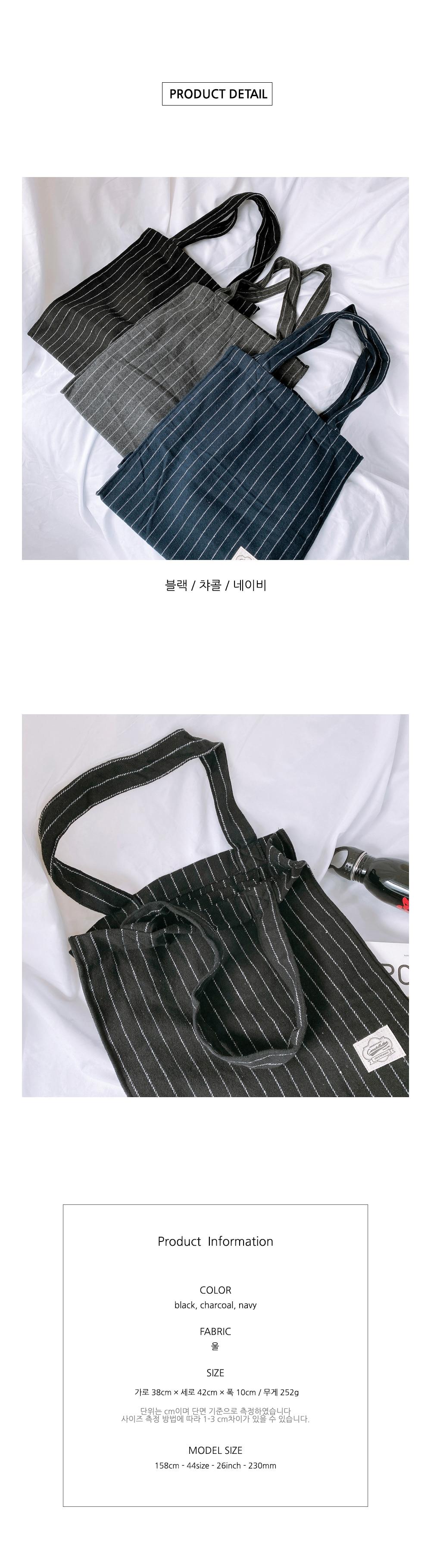 Striped casual shoulder bag B#CS022