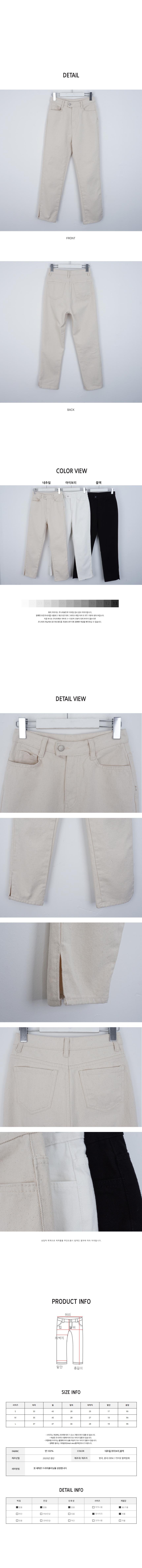 Dear-Tim Cotton Pants