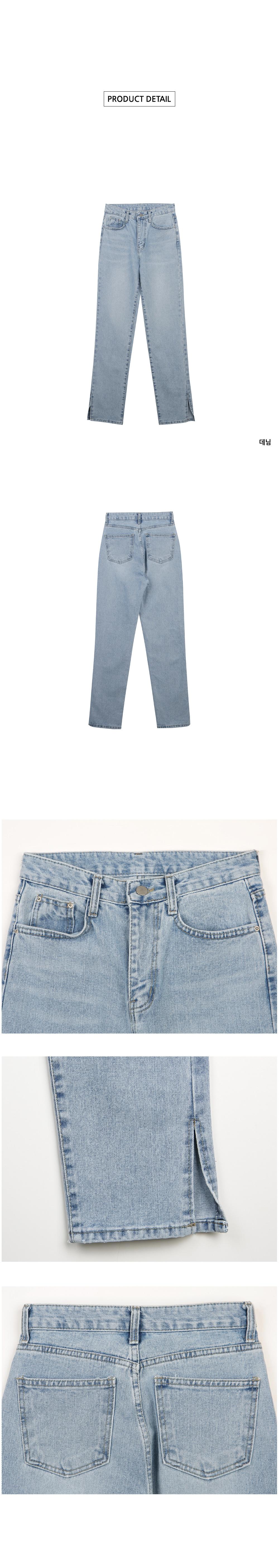 Bottom point denim pants P#YW478