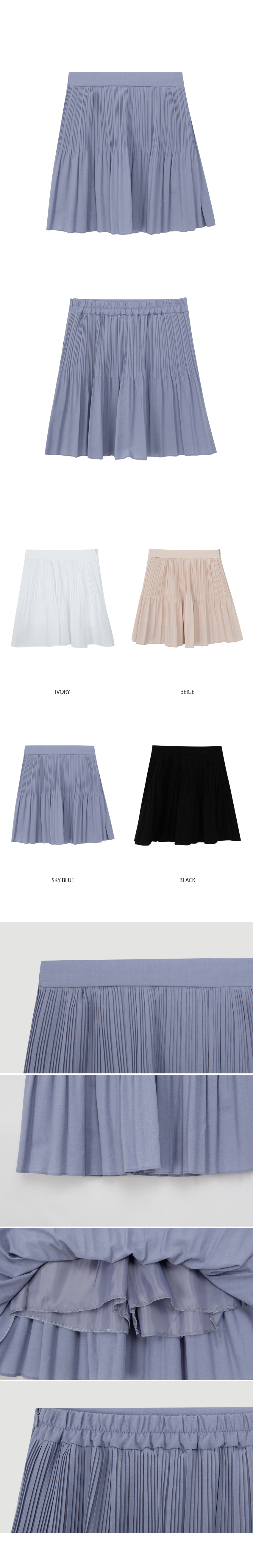 Blair Skirt Pants