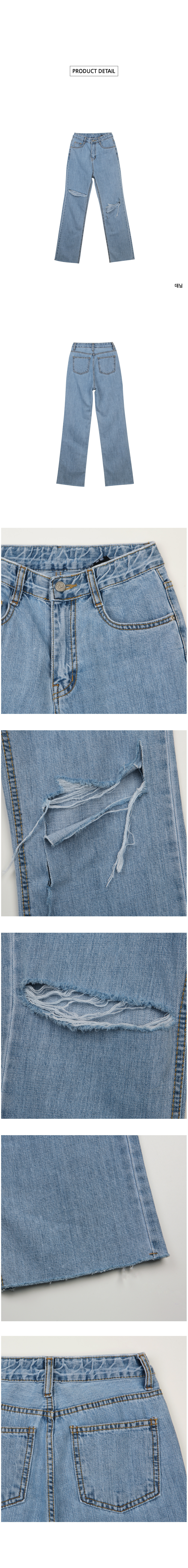 High waist loose fit ripped denim P#YW472