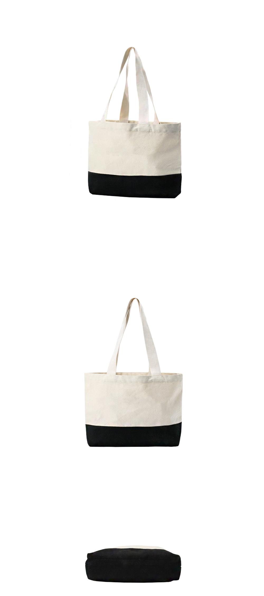 Two Tone Eco Bag B#D005