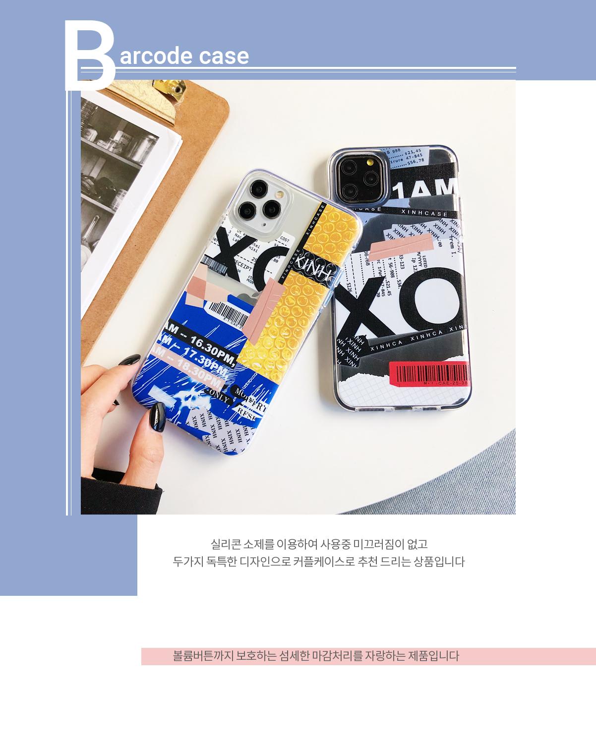 Mr. Tongjun Jun iPhone 11 Pro Max iPhone XS iPhone XR iPhone 8 barcode case