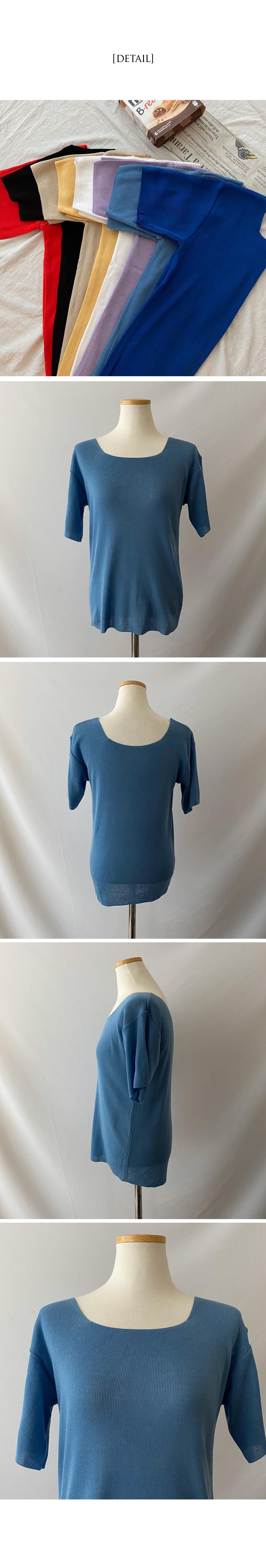 Bobo square neck edge knit