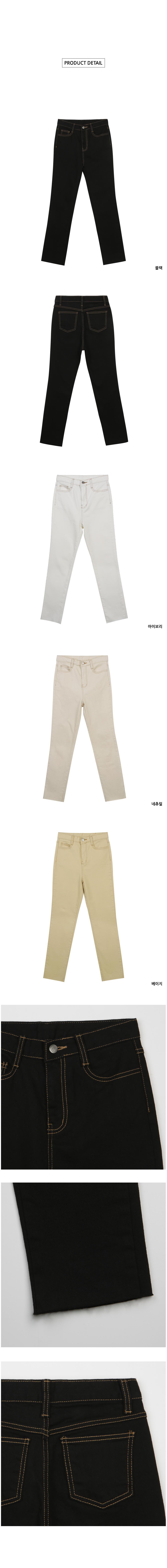 Romy stitch skinny jeans P#YW461