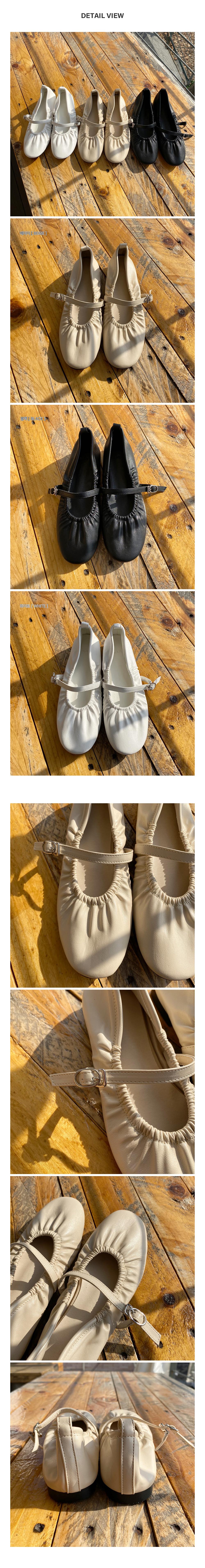 2397 shoes