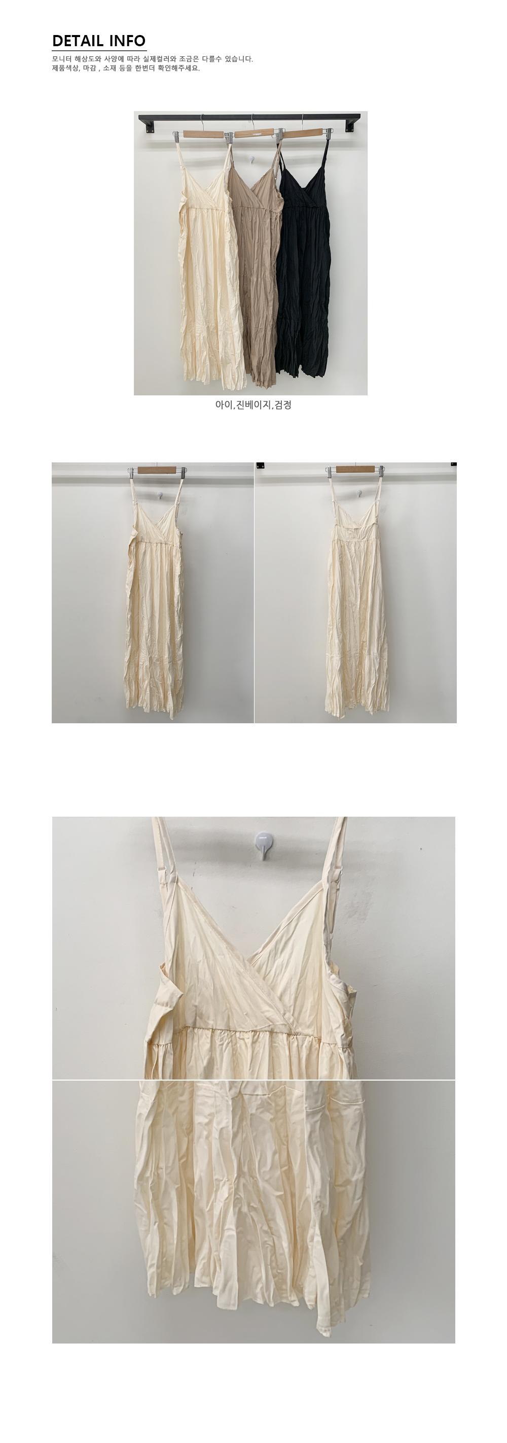Wonder wrinkle bustier dress