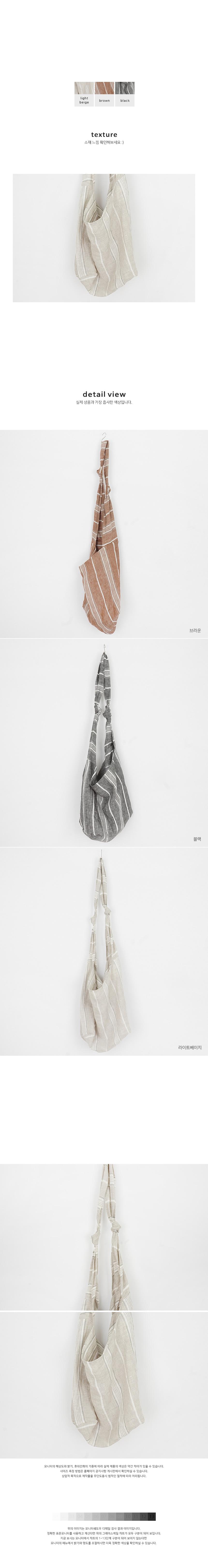 Linen striped bag