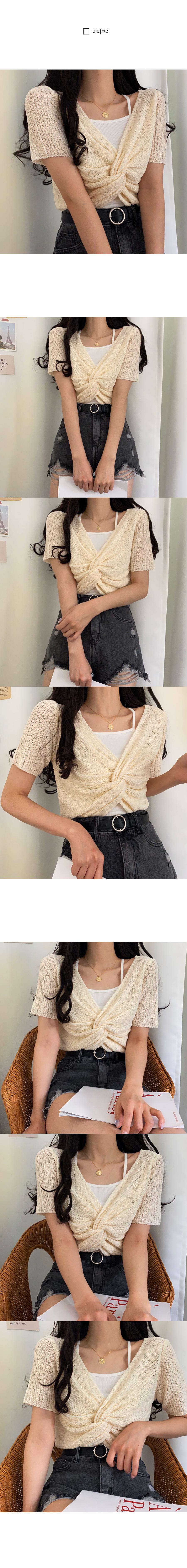 Screw buckle twist knit
