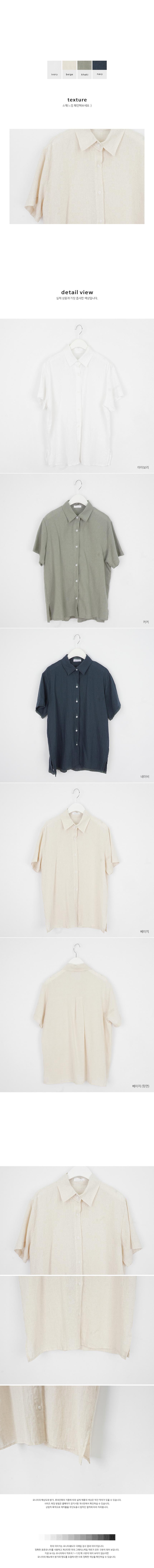 Day short sleeve shirt