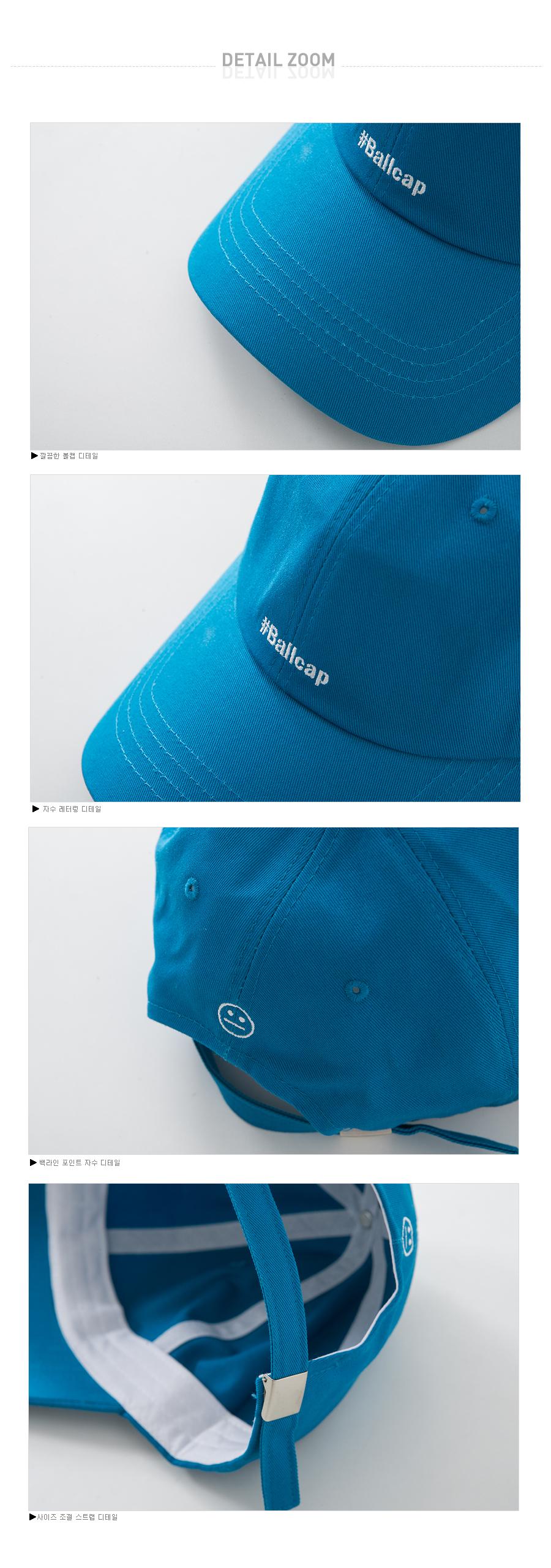 Beloi emoticon ball cap #84632
