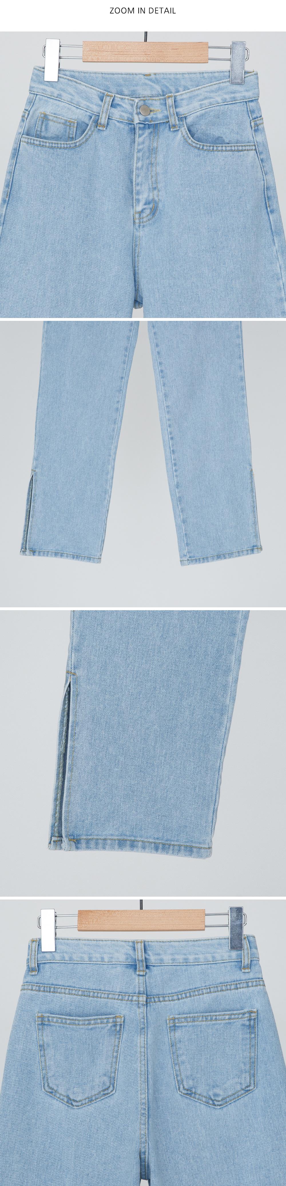High West Side Open Jeans