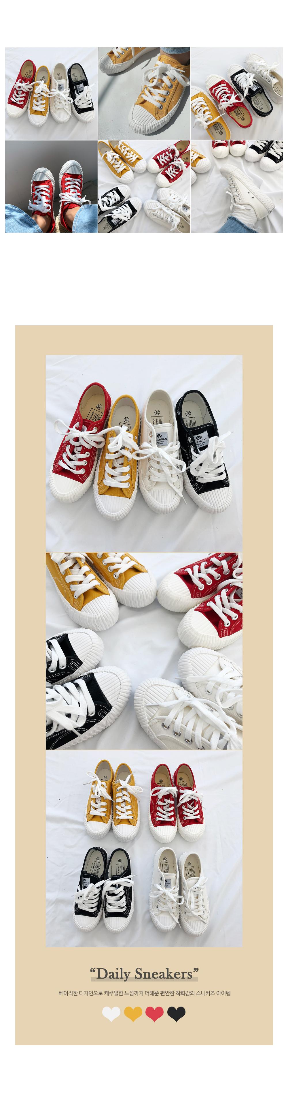 Hamilton sneakers