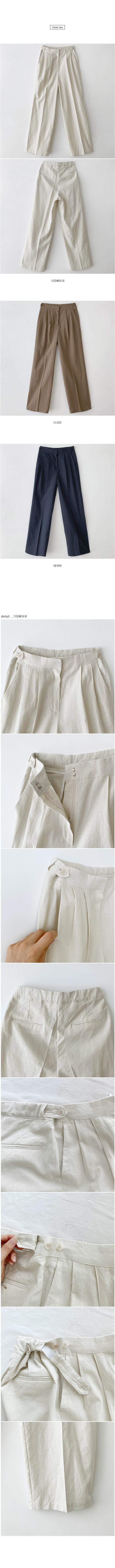 Peter Linen Pintuck Wide Slacks-Brown S