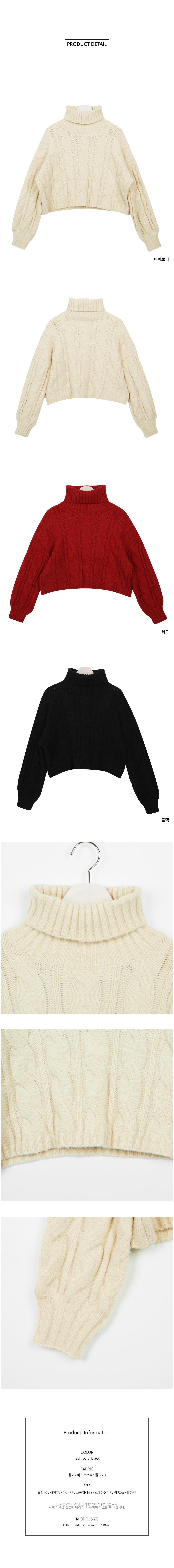 Loose-fit Turtleneck Twisted Neck Wool Knitwear T # YW466