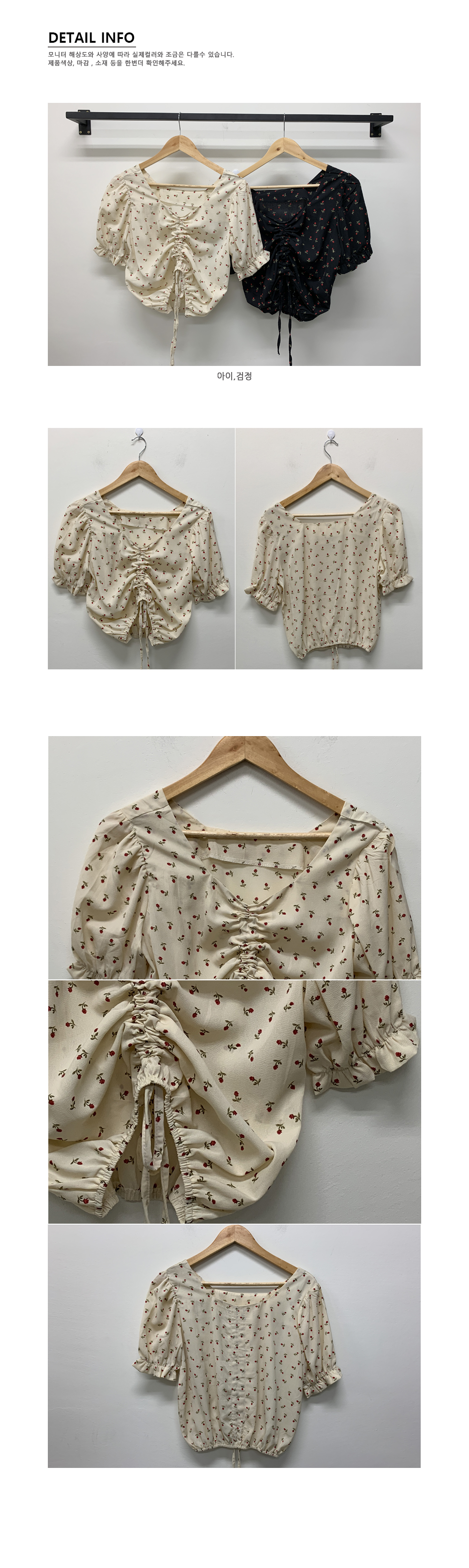 Exciting Flower Washing Blouse