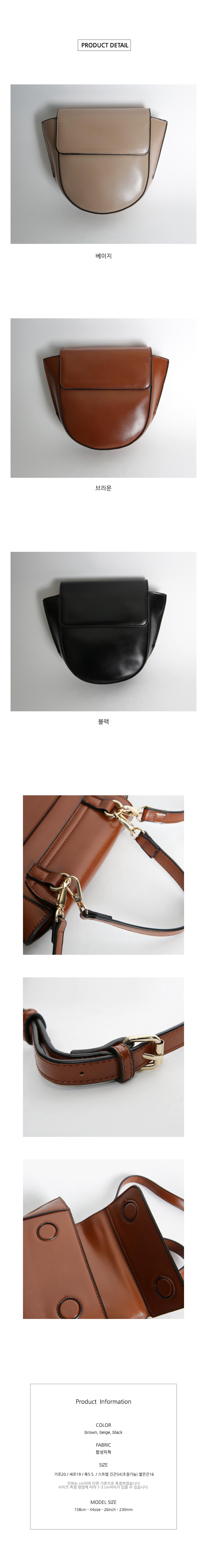 Cute Vandal Cross Bag B#YW300