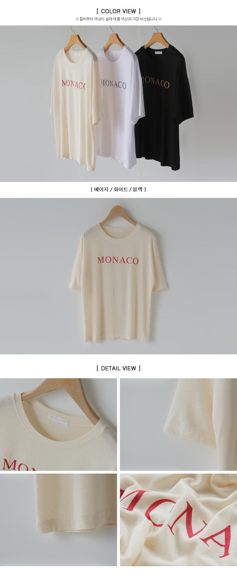 Monarch Lettering T-shirt