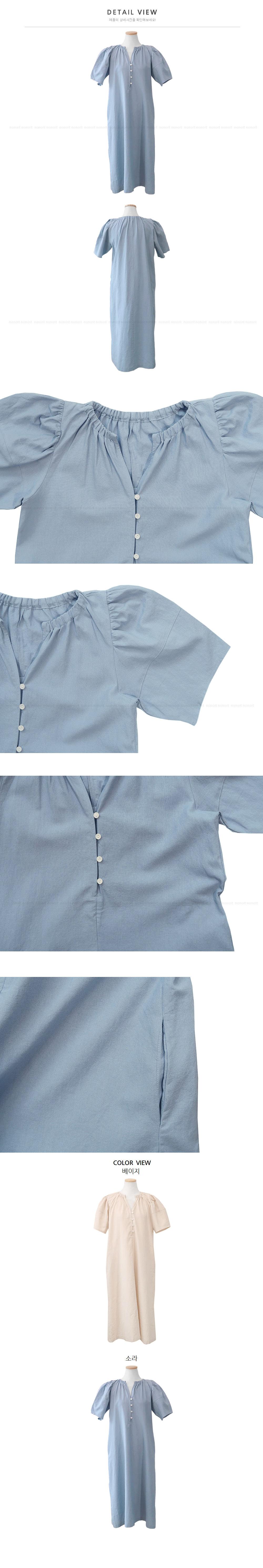 Linen puff long ops-2color