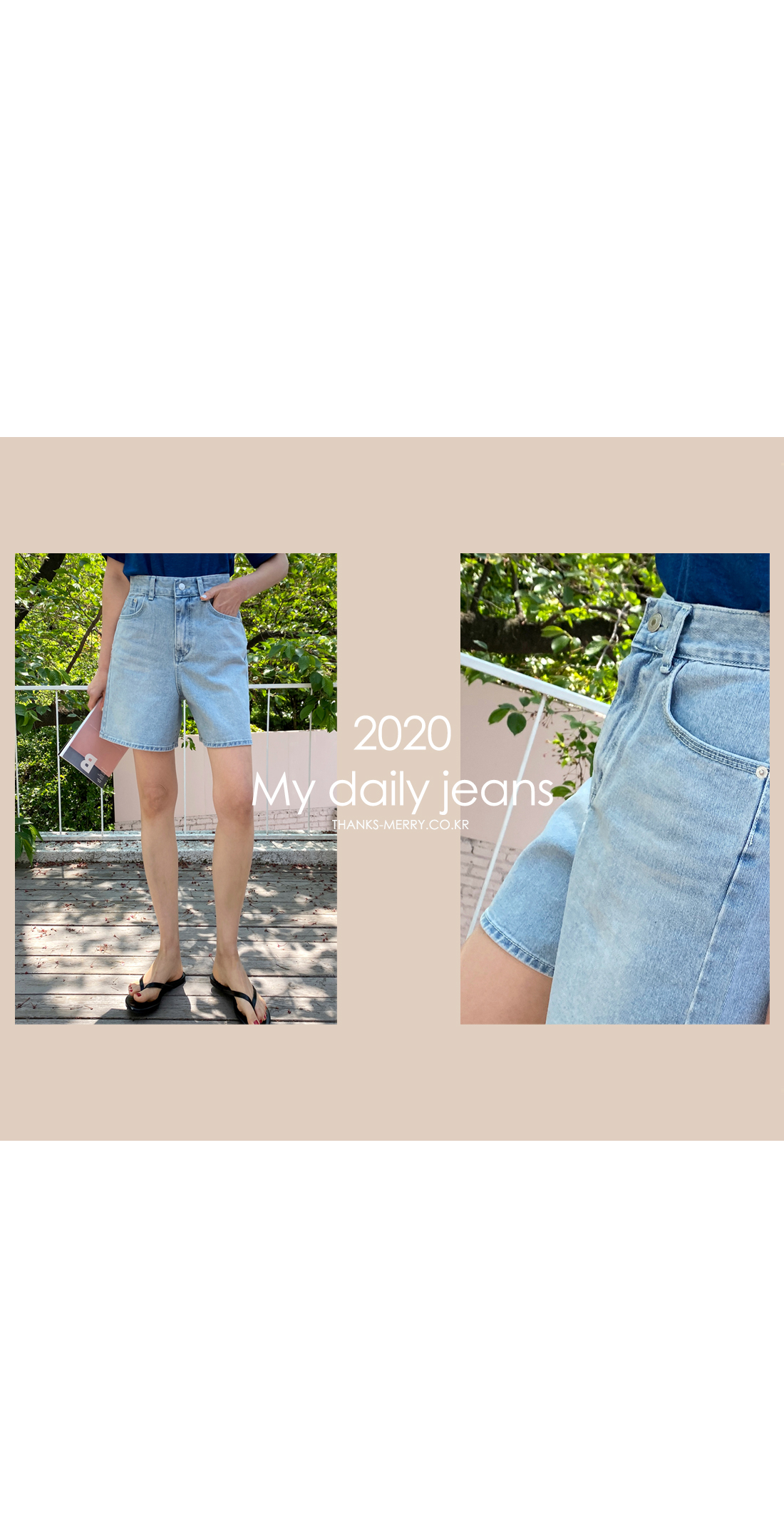 Off-line 3 part shorts