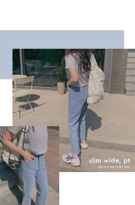 Slim wide denim