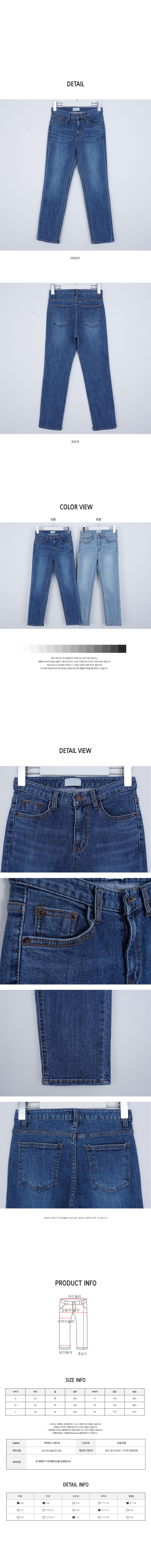 Cade slim jeans