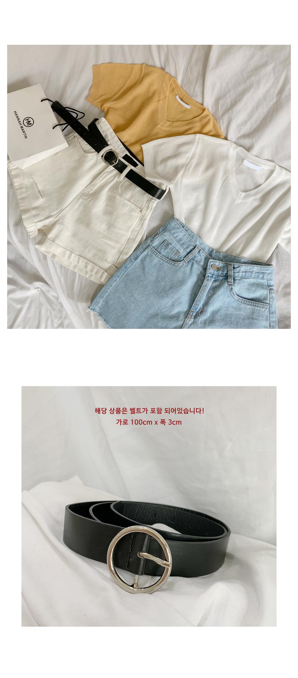 Belt set open shorts P#YW481
