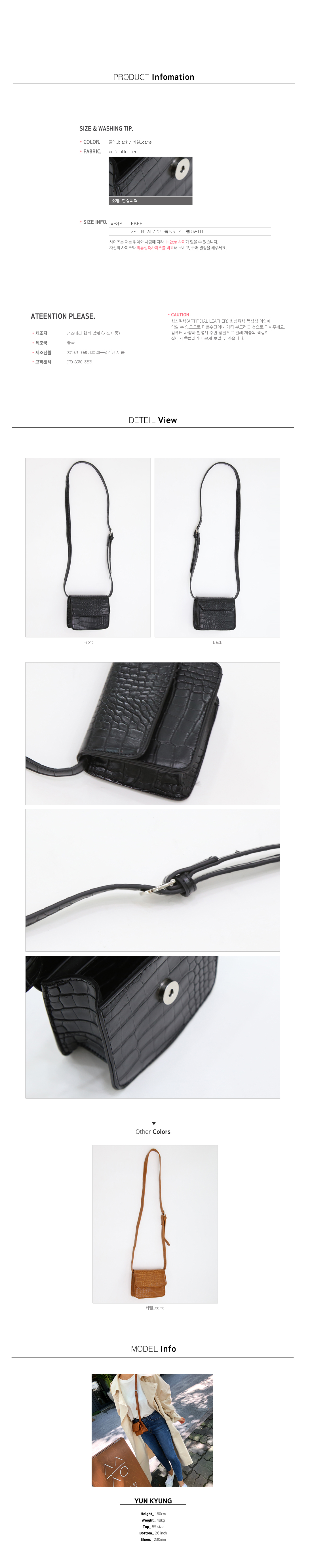 Mini Bean Crocodile Shoulder Bag