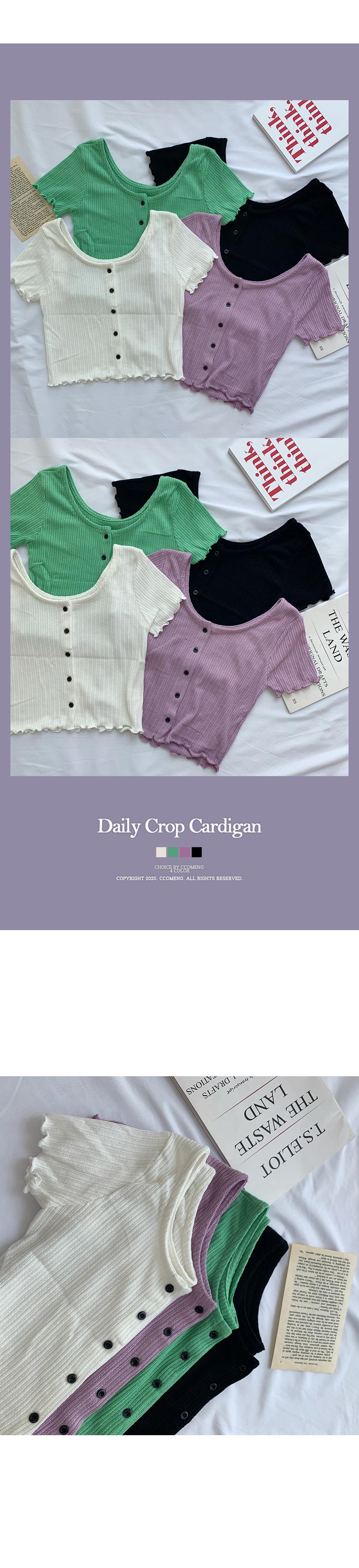 Jaka punching crop cardigan