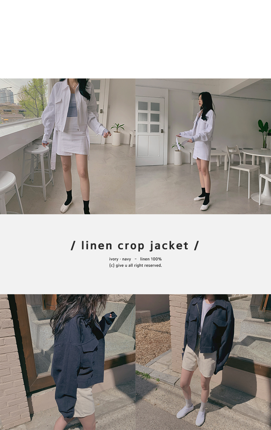 Linen cropped jacket