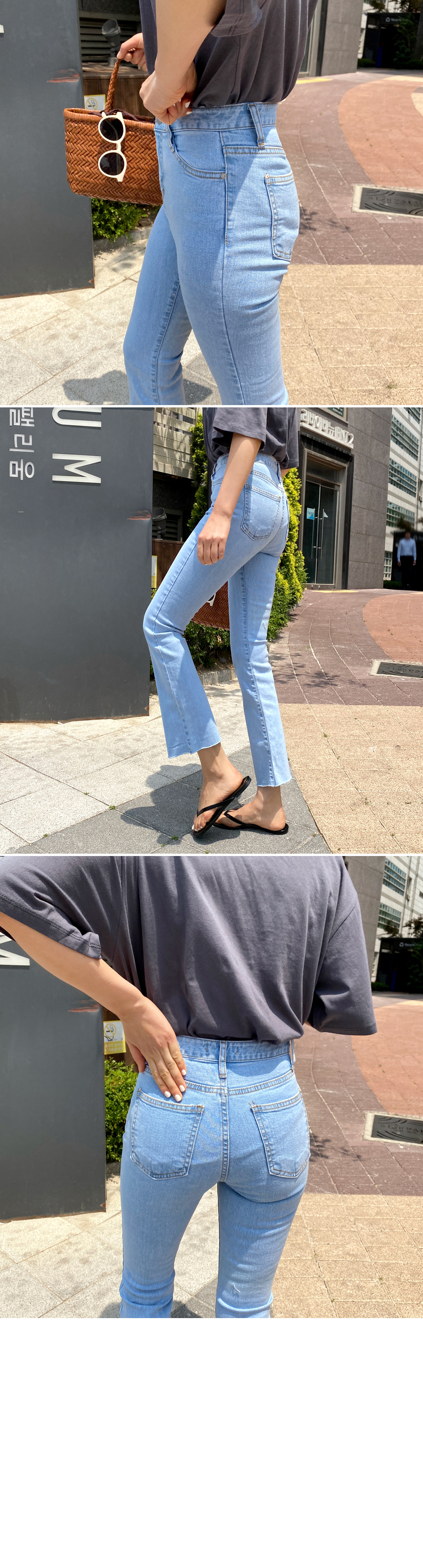 Grow Spandex Flared jeans